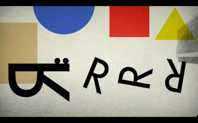 TYPERIDER jeu video typographique 3