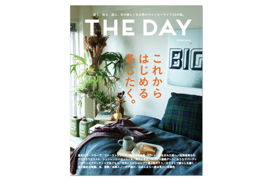the-day-magazine-winter-issue-1
