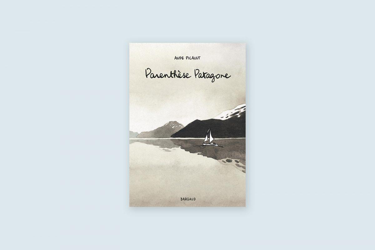50/100 — Parenthèse Patagone — Aude Picault (2015)